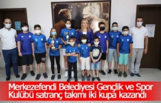 Merkezefendi Belediyesi Gençlik ve Spor Kulübü...
